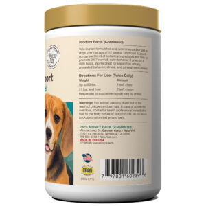 Emotional Support Dog Calming Aid (24/7 Support)